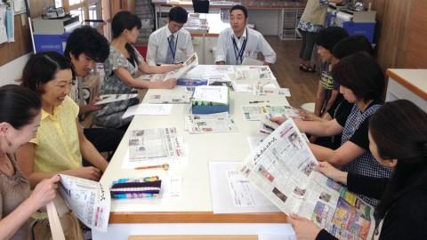刈谷ホームニュース紙面会議