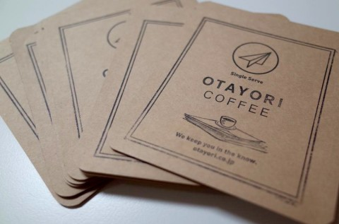 OTAYORI COFFEE 誕生。