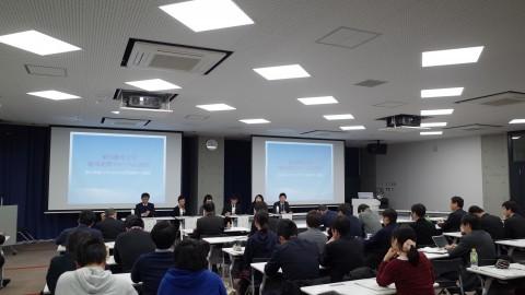 愛知教育大学 地域連携フォーラム2015
