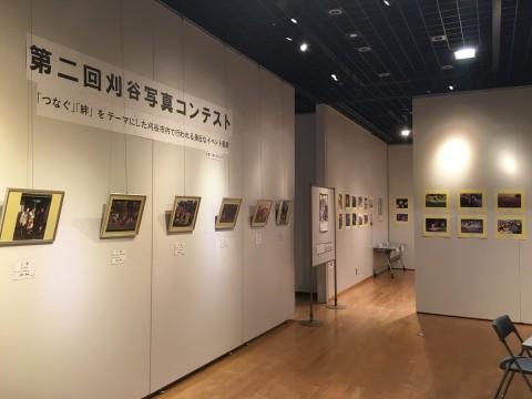 第2回刈谷写真コンテスト作品展示のお知らせ
