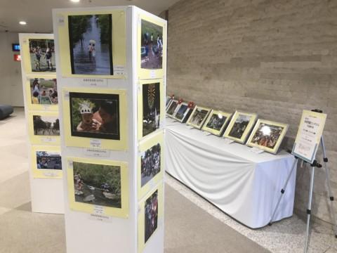 第4回刈谷写真コンテスト 作品展示開催
